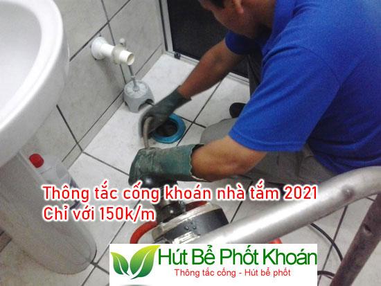 Thông tắc cống khoán tại Hà Nội